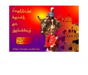 kerstkaart 2007